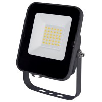 LED reflektor ALFA SMD 20W NW - GXLR033